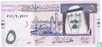 Saoedi-Arabië 5 Riyal