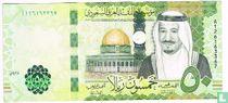 Saudi Arabia 50 Riyals