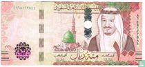 Saudi Arabia 100 Riyals
