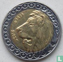 Algerije 20 dinars 2018 (jaar 1439)