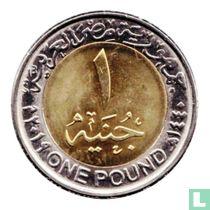 """Ägypten 1 Pound 2019 (AH1440) """"New capital of Egypt"""""""