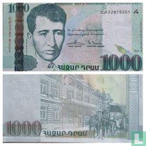 Armenië 1000 Dram 2015