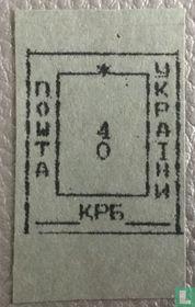 Frankeerzegel gestempeld