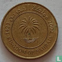 Bahrein 10 fils 2002 (AH1423)