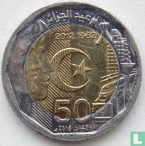 "Algeria 200 dinars 2018 (year 1439) ""50th Anniversary of Independence"""