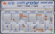 Calendar 1996-1997