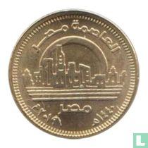 "Ägypten 50 Piastre 2019 (AH1440) ""New capital of Egypt"""