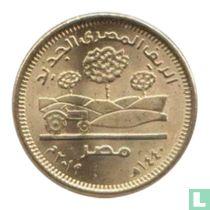 """Ägypten 50 Piastre 2019 (AH1440) """"New Egyptian countryside"""""""