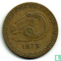 """Algerije 20 centimes 1975 (met bloem boven 20) """"FAO"""""""
