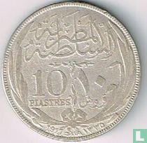 Ägypten 10 Piaster 1917 (AH1335 - ohne inneren Kreis)