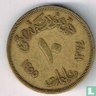 Ägypten 10 Millieme 1955 (AH1374 - kleiner Sphynx)
