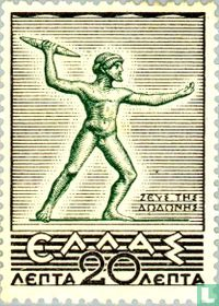 Zeus keraunios (Dodona)