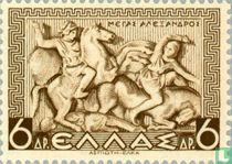Schlacht bei Issos