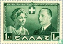 Kronprinz Paul und Prinzess Friederike