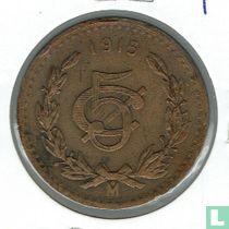 Mexico 5 centavos 1915