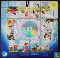Children's songs from Israel