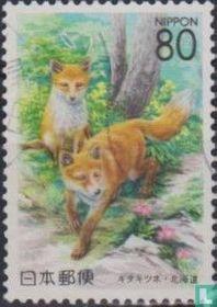 Briefmarken Präfektur Hokkaido