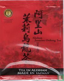 Alishan Jasmine Oolong Tea