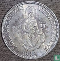 Hongrie 2 pengö 1938
