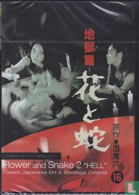 """Flower and Snake 2 """"Hell"""""""