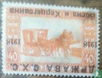Bosnische postzegel die ondersteboven staat