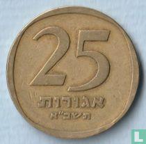 Israël 25 agorot 1961 (JE5721)