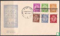 """Muntenserie 1948 """"Hebreeuwse post"""" (3)"""
