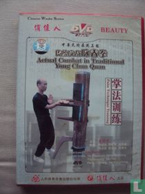 Actual combat in traditional yong chun quan