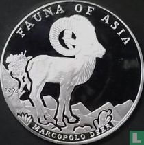 "Afghanistan 500 afghanis 1998 (PROOF) ""Marco Polo sheep"""