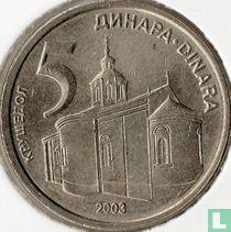 Servië 5 dinara 2003