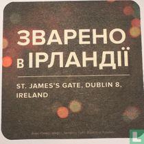 Zvareno v Irlandii