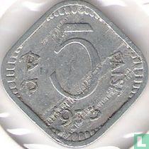 India 5 paise 1973 (Hyderabad)