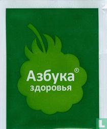 ABC® van gezondheid