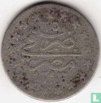 Ägypten 1 Qirsh 1899 (1293-25)
