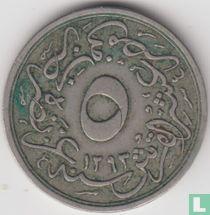 Ägypten 5/10 Qirsh 1898 (1293-24)