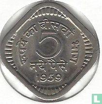 India 5 naye paise 1959 (Calcutta)