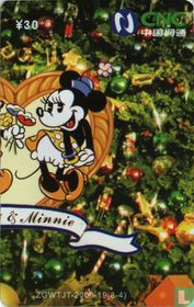 Puzzle Disneyland Hong Kong