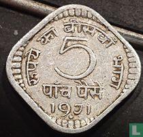 India 5 paise 1971 (Hyderabad)