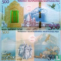 Armenia 500 Dram 2017