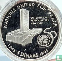 """Bahrein 5 dinars 1995 (PROOF) """"50th anniversary of the United Nations"""""""