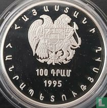 """Armenia 100 dram 1995 (PROOF) """"50th anniversary of the United Nations"""""""
