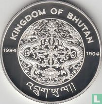 """Bhutan 300 ngultrums 1994 (PROOF) """"Protect our world"""""""
