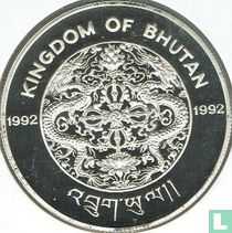 """Bhutan 300 ngultrums 1992 (PROOF) """"Summer Olympics in Barcelona - Boxing"""""""