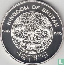 "Bhutan 300 ngultrums 1992 (PROOF) ""Solar system"""