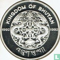 "Bhutan 300 ngultrums 1992 (PROOF) ""Summer Olympics in Barcelona - Archery"""