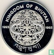 "Bhutan 300 ngultrums 1993 (PROOF) ""1996 Summer Olympics in Atlanta"""