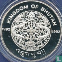 """Bhutan 300 ngultrums 1992 (PROOF) """"1994 Football World Cup in USA"""""""