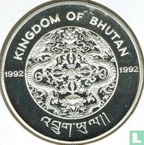 "Bhutan 300 ngultrums 1992 (PROOF) ""Golden Langur Monkey"""