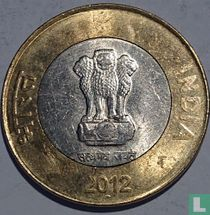 India 10 rupees 2012 (Noida)