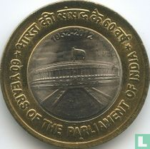"""India 10 rupees 2012 (Noida) """"60 years of the Parliament of India"""""""